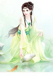 琼明神女录